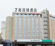 Photo of the hotel Qishang Hotel - Ningbo