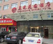 Photo of the hotel Chenguang Garden Hotel - Ningbo