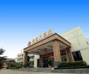 Photo of the hotel Quansheng Hotel - Penglai