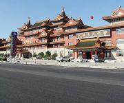 Photo of the hotel Sanxianshan Grand Hotel - Penglai