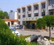 Photo of the hotel Huiquan Hotel- Penglai