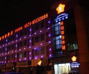 Photo of the hotel Zhuoting Business Express Hotel - Pinghu