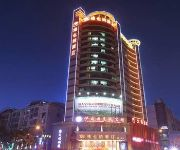 Photo of the hotel International Noble Hotel - Pingxiang