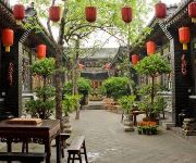 Photo of the hotel Pingyao Cheng Jia Hotel