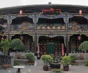 Photo of the hotel Pingyao Honghu Hotel