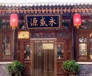 Photo of the hotel Pingyao Yongsheng source Inn