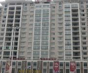 Photo of the hotel How Right Hotel - Mianyang