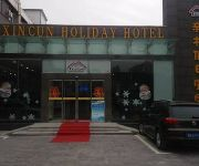 Photo of the hotel Xincun Holiday Hotel - Puyang