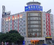 Photo of the hotel Puyang Lushang Baiyun Hotel
