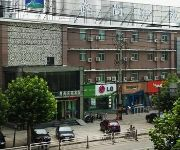Photo of the hotel Hanting Hotel