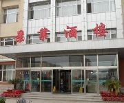 Photo of the hotel Qinhuangdao Jingye Hotel
