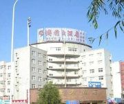 Photo of the hotel Qinhuangdao Bowei Hotel