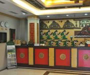 Photo of the hotel Mingya Confucianist Hotel - Qufu