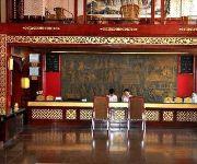 Photo of the hotel Guo Tie Hotel - Qufu