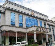 Photo of the hotel zhengxiue hotel