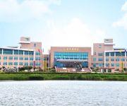 Photo of the hotel Rongcheng Chishan Hotel