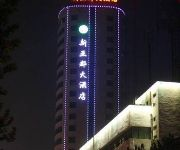Photo of the hotel New Yadu Hotel - Shaoxing