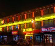 Photo of the hotel Sun 8 Hotel - Shenyang