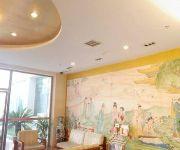 Photo of the hotel Guanglaifu Hotel Polaris - Suining