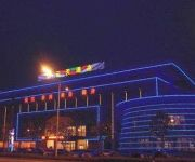Photo of the hotel Shuiyuntian Hotel - Suzhou