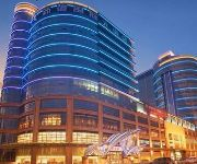 Photo of the hotel Xin'gang International Hotel