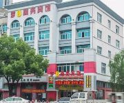 Photo of the hotel Taizhou Dream 8 Business Hotel