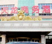 Photo of the hotel Tangshan Shun Tian Long Business Hotel