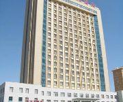 Photo of the hotel Nongmu Renhe Hotel - Tongliao