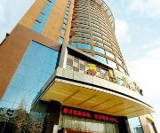 Photo of the hotel Weifang Lijing Hotel