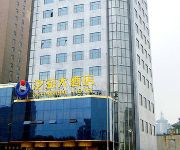 Photo of the hotel Oceanwide Hotel - Weifang