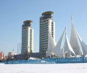 Photo of the hotel Weihai International Seaview City Hotel