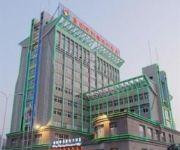 Photo of the hotel Century Dawn International Hotel