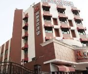 Photo of the hotel Wenzhou Ruidu Business Hotel - Guihu