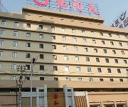 Photo of the hotel 艳阳天新荆楚酒店连锁(武汉户部巷黄鹤楼店)