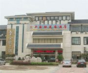 Photo of the hotel Wujiang International Garden Hotel - Wujiang