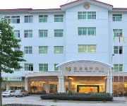 Photo of the hotel Shengyuan International Hotel