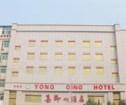 Photo of the hotel Yongqing Hotel