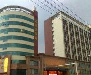 Photo of the hotel Wanshida International Hotel - Xiaogan