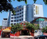 Photo of the hotel Xichang Langqiao Holiday Inn