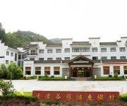 Photo of the hotel Xiangxigu Resort - Huangshan