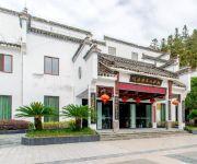 Photo of the hotel Taoyuan Renjia Hotel - Huangshan