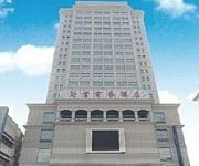 Photo of the hotel Wealth Hotel - Xuzhou