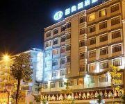 Photo of the hotel Ming Tien Inn Yangjiang