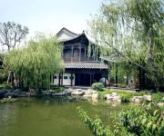Photo of the hotel Yangzhou Center and Residence