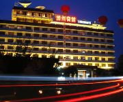 Photo of the hotel Guangyuan Dingshan Hotel