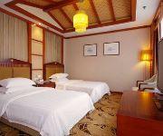 Photo of the hotel Yibin Grand Hotel