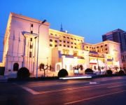 Photo of the hotel Yingkou Mando Hotel