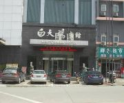 Photo of the hotel Yiwu White Swan Hotel