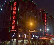 Photo of the hotel Yiwu Yuejia Business Hotel