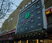 Photo of the hotel Ejon Intercontinental